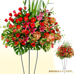 スタンド花お祝い一段(赤系)