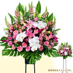 スタンド花お祝い一段(ピンク系)
