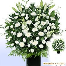 スタンド花・花輪(葬儀・葬式の供花)