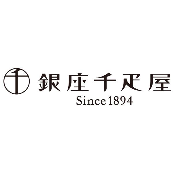 創業126年<br>果物専門店の「銀座千疋屋」