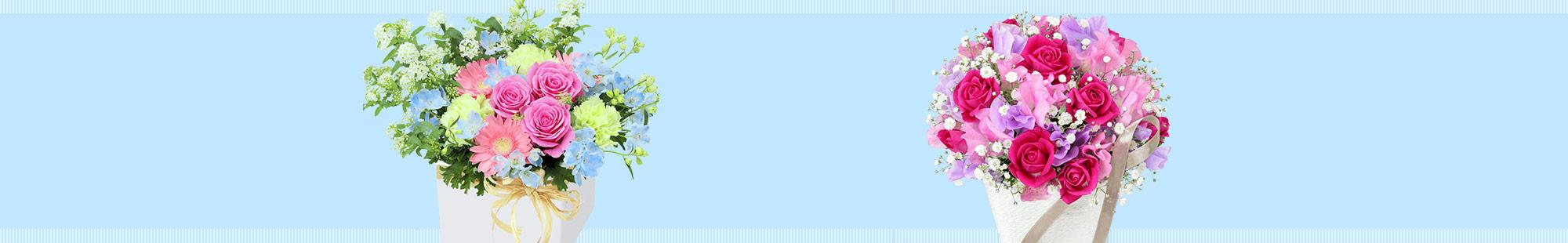 花キューピットのホワイトデー特集2021