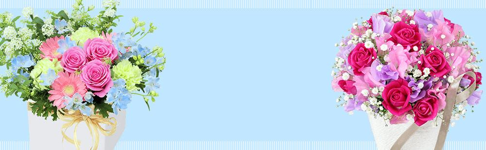 花キューピットのホワイトデー特集