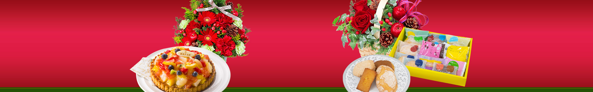花キューピットのクリスマス お花とセット特2020