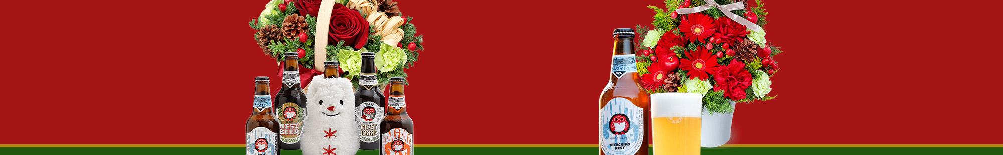 花キューピットのクリスマス お花とドリンクのセット特集2020