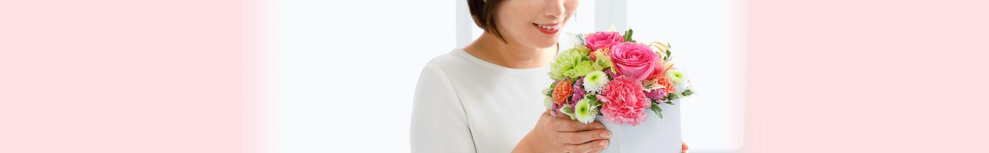 花キューピットの母の日フラワーギフト特集2019