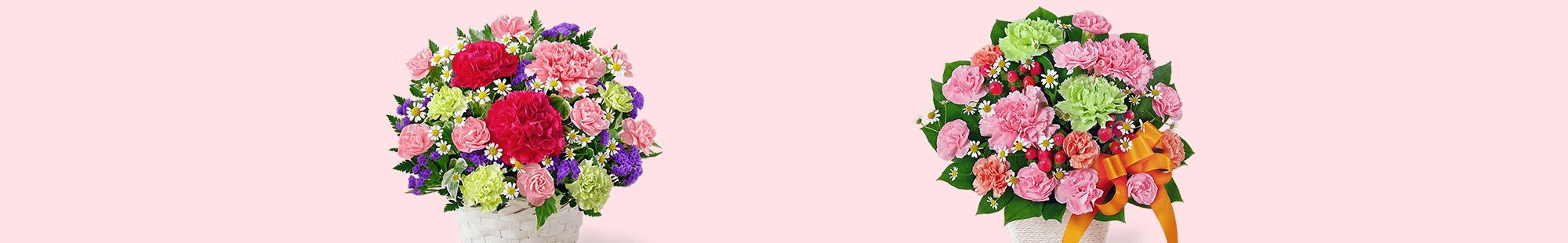 花キューピットの母の日フラワーアレンジメント・花束特集2020