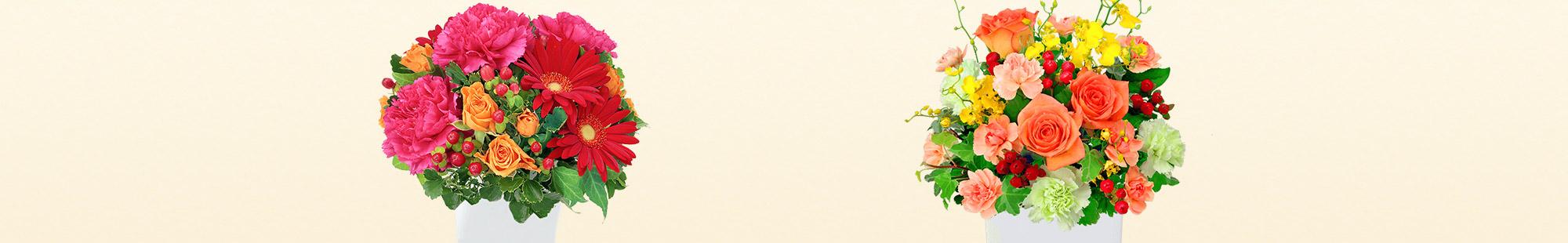 花キューピットの秋の誕生日プレゼント特集2020