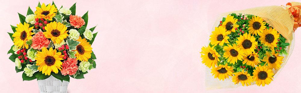 花キューピットの9月の誕生花