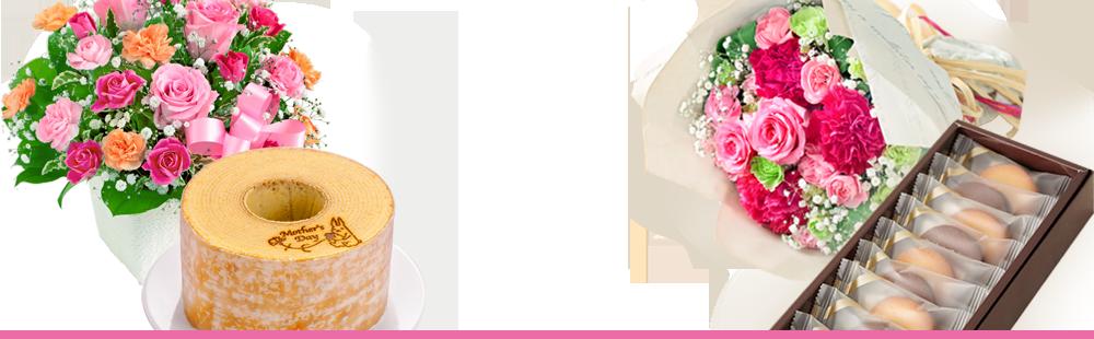 花キューピットの母の日におすすめ!人気のプレゼント特集 2019