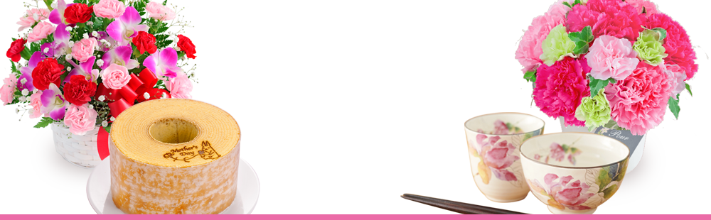 花キューピットの母の日スイーツ&ギフトセット特集 2019