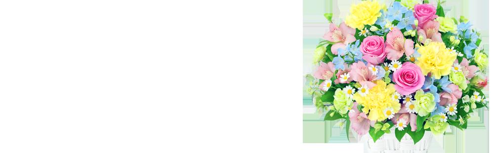花キューピットの4月の誕生花