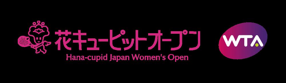 花キューピットオープン2019
