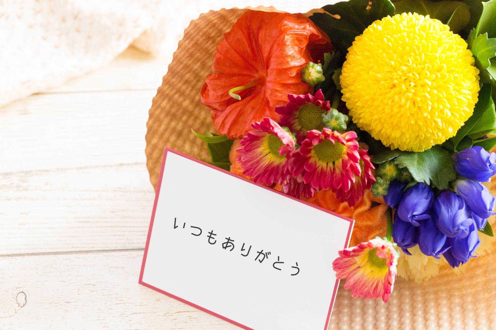 鎌倉時代まで遡る敬老の日のルーツ