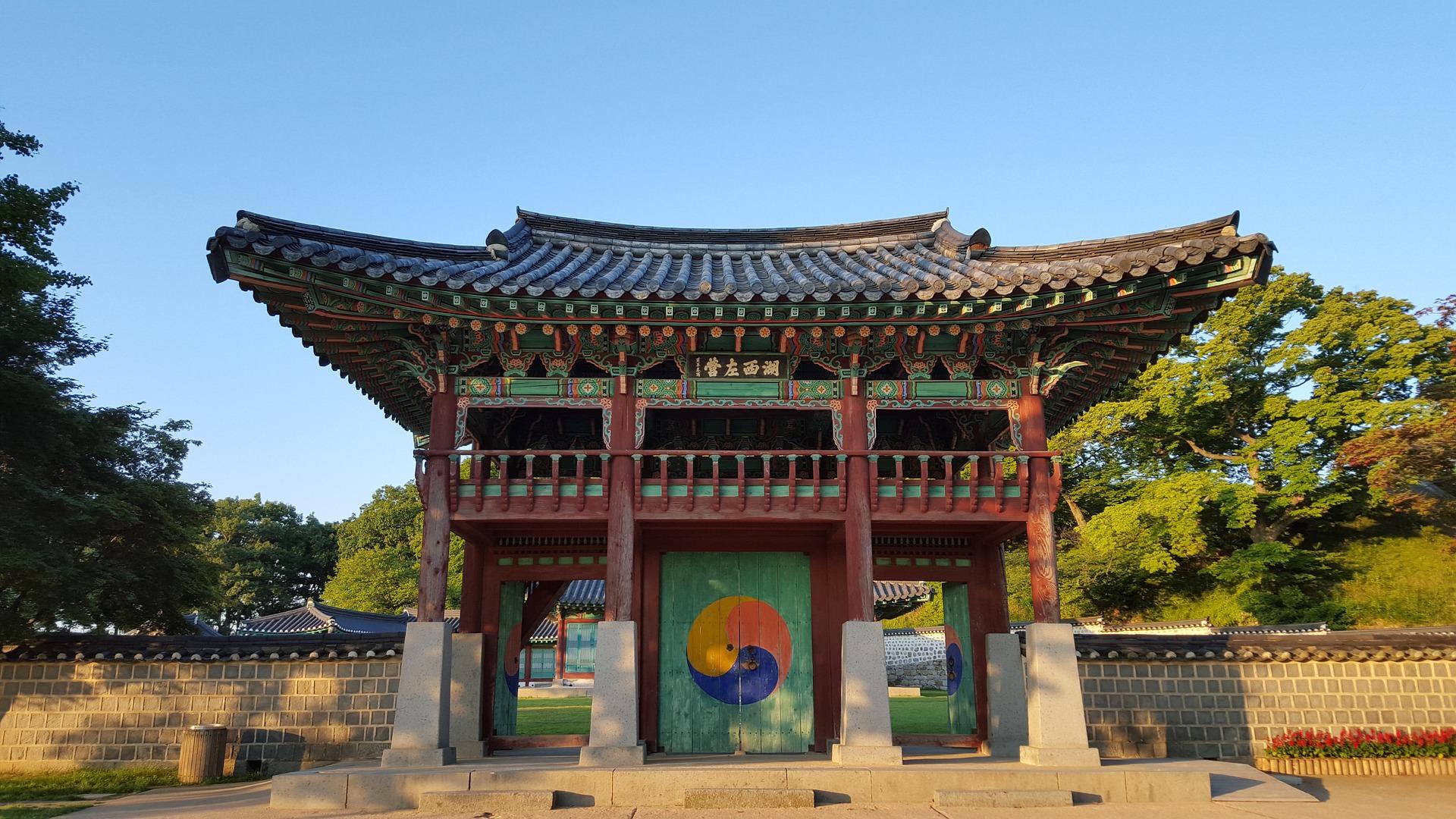 韓国の敬老の日