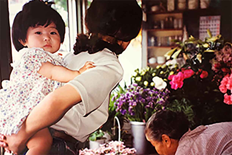 お花屋さんの孫娘(著者:かたゆまちゃん)