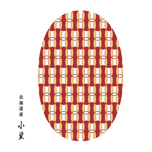 3:北海道産 小豆