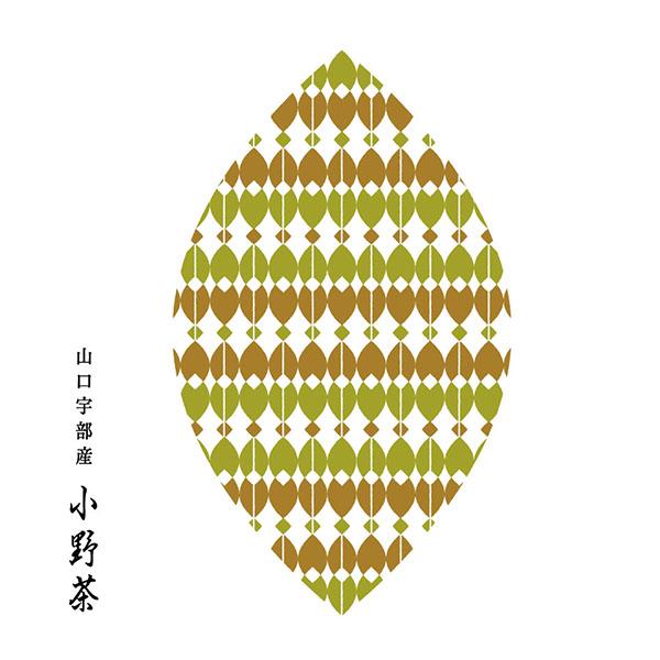 6:山口県宇部産 小野茶