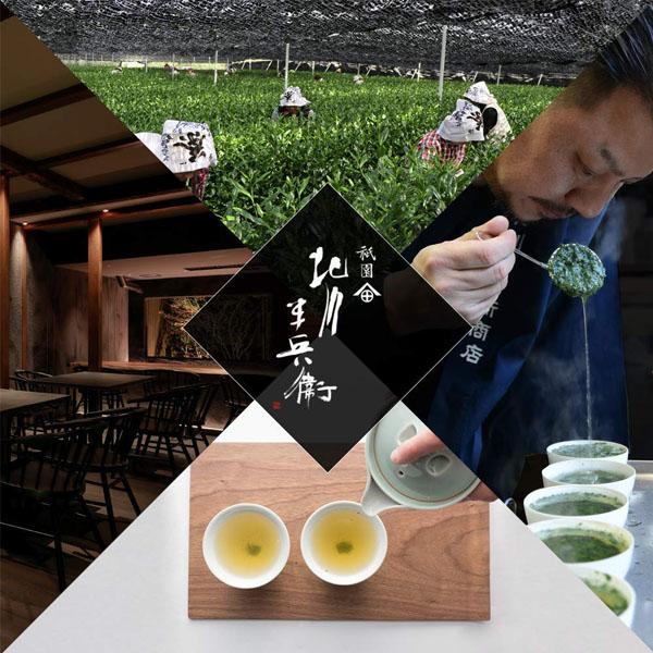 歴史ある老舗「祇園 北川半兵衛」の高級茶葉