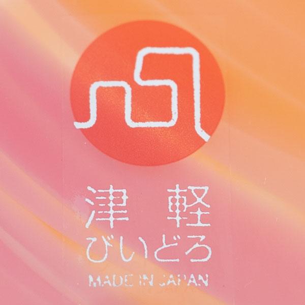 青森県伝統工芸品「津軽びいどろ」