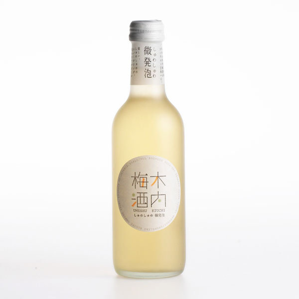 2:しゅわしゅわ木内梅酒