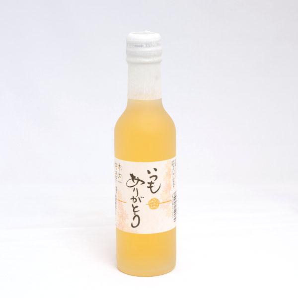 1:木内梅酒