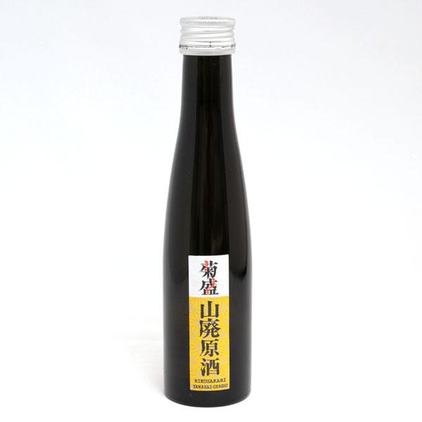 2:山廃原酒