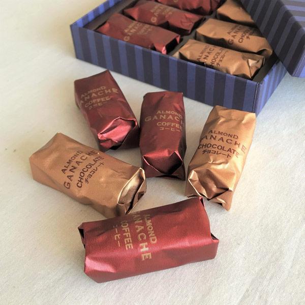 コーヒーとチョコレートの2種が楽しめます