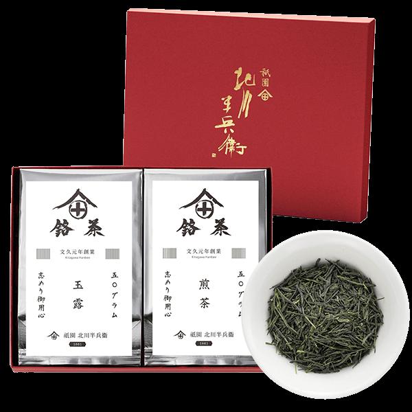 【祇園 北川半兵衛】玉露と煎茶のギフトセット |花キューピットの母の日におすすめ!人気のプレゼント特集 2021