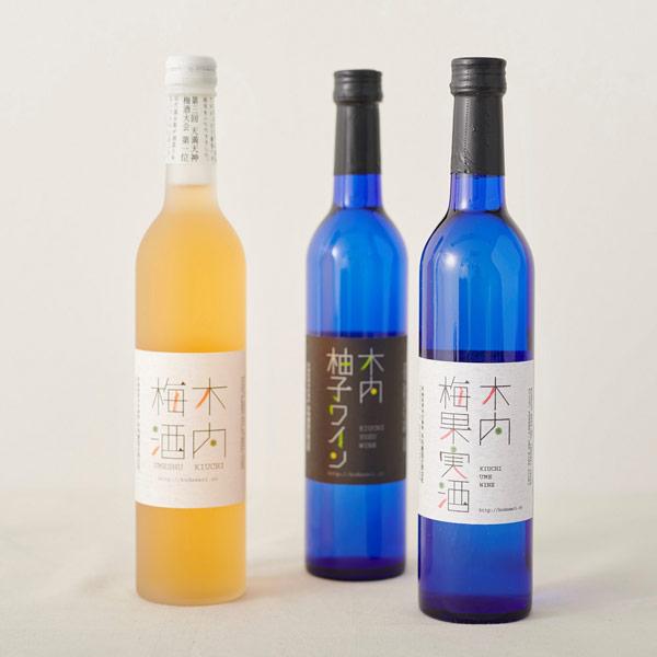 梅酒、柚子ワイン、梅の果実酒のセット