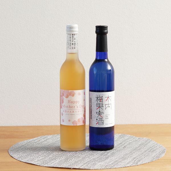 梅酒と梅の果実酒の2本セットです