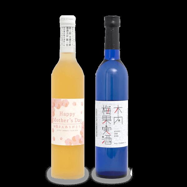 【木内酒造】 母の日詰め合わせ 2本セット|花キューピットの母の日におすすめ!人気のプレゼント特集 2020