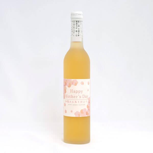 1:母の日ラベル 木内梅酒