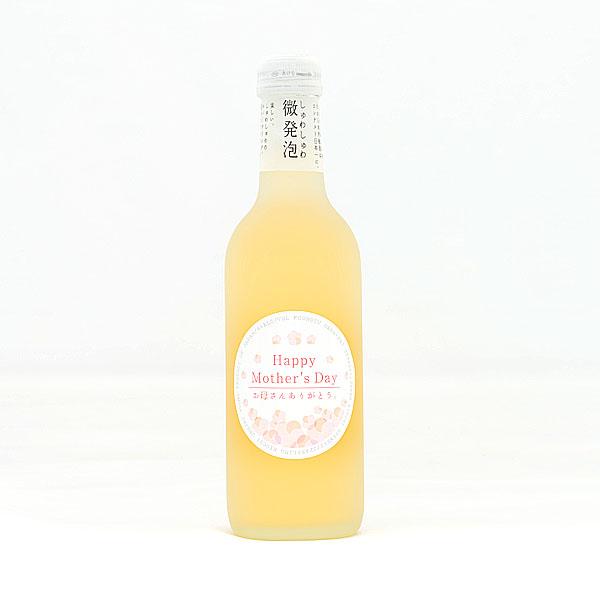 1:母の日限定ラベル しゅわしゅわ木内梅酒