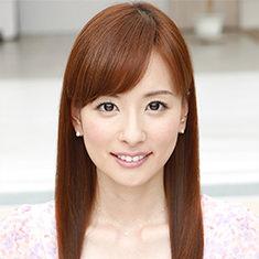 皆藤 愛子 Erina Arai