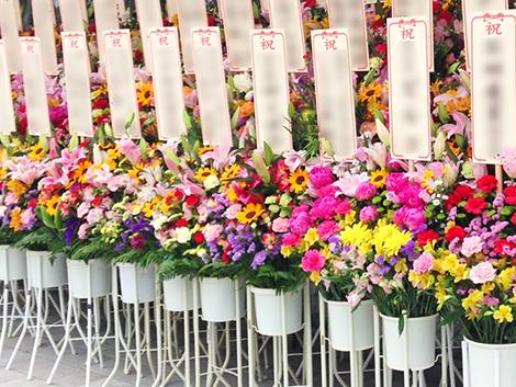 【お祝い】スタンド花お祝い一段(黄色系)