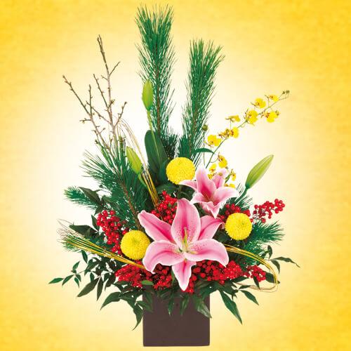 【お正月フラワーギフト】お正月のアレンジメント 511090 |花キューピットの2021お正月フラワーギフト特集