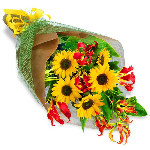 【花束】ひまわりとグロリオサの花束
