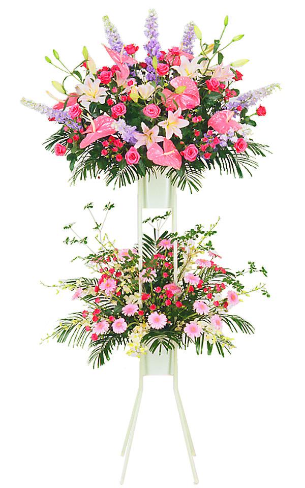 【スタンド花・花輪・当日配達(開店祝い・開業祝い)】お祝いスタンド2段