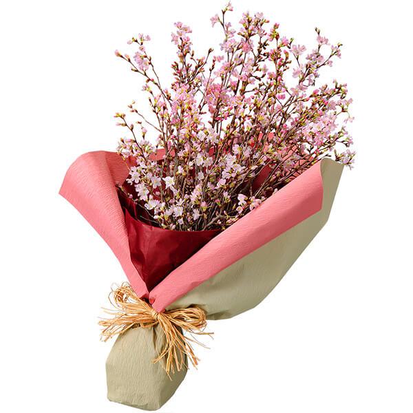 【春の誕生日】さくらの花束 511215 |花キューピットの春の誕生日特集