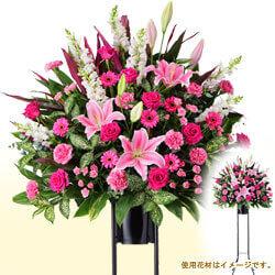 【お祝い】お祝いスタンド花1段(ピンク系)