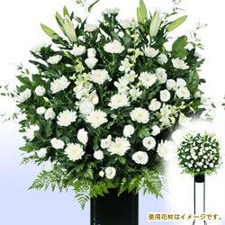【スタンド花・花輪(葬儀・葬式の供花)】お供え用スタンド1段(白あがり)
