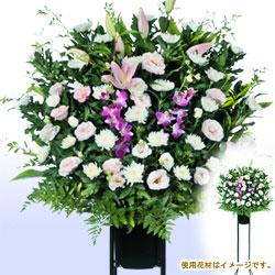 【スタンド花・花輪(葬儀・葬式の供花)】お供え用スタンド1段