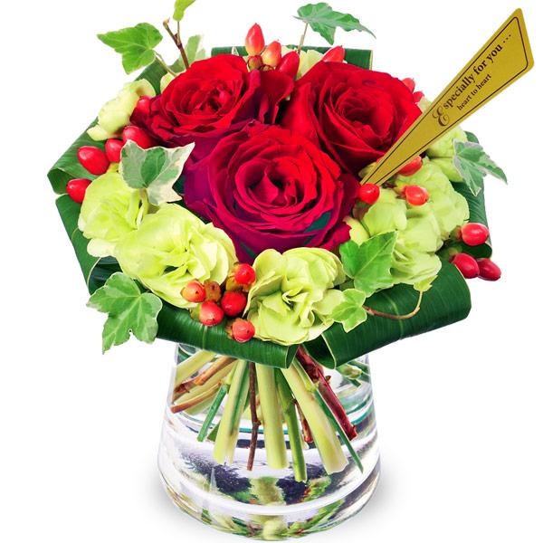 【秋のバラ特集】赤バラのグラスブーケ 511614 |花キューピットの2019秋のバラ特集