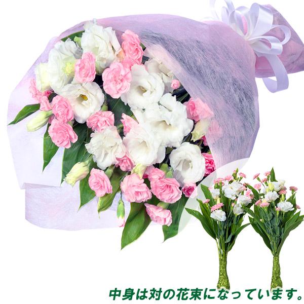 【四十九日法要以降に贈る献花】墓前用花束(一対)