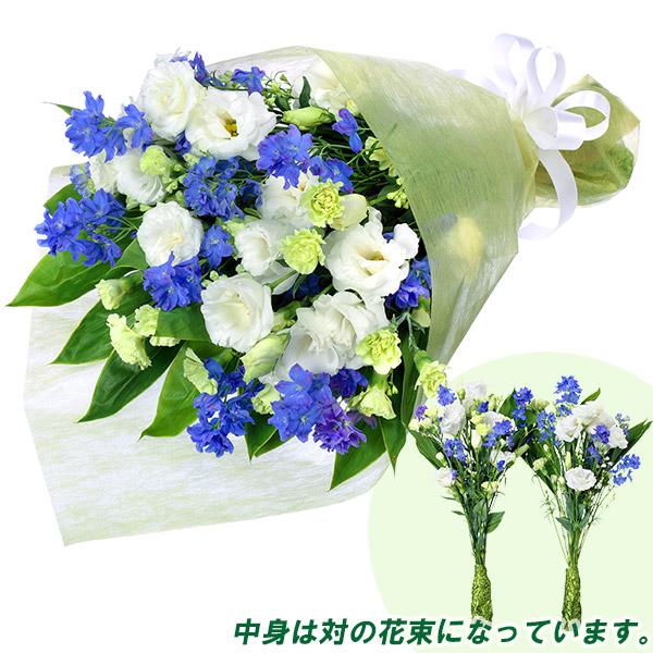 【お供え・お悔やみの献花】墓前用花束(一対)