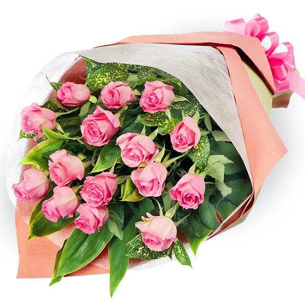 【ホワイトデー】ピンクバラの花束 511736 |花キューピットのホワイトデー