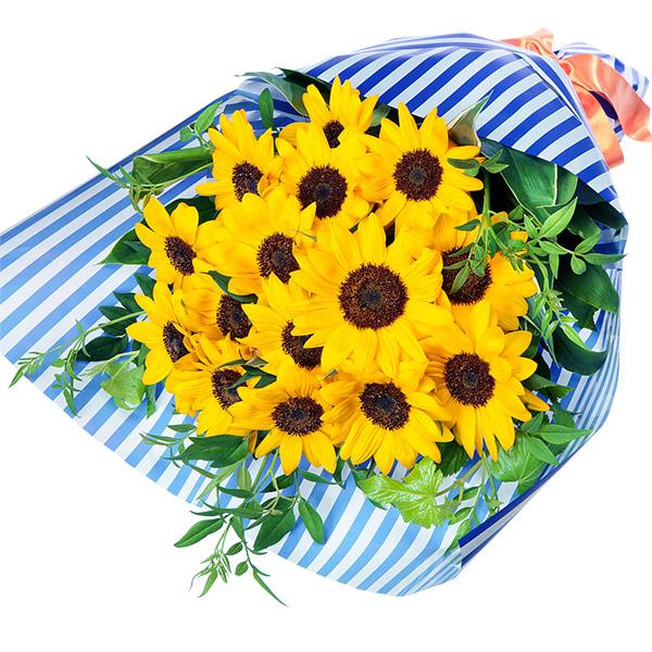 【ひまわり特集】ひまわりの花束(ストライプ) 511754 |花キューピットのひまわり特集2020
