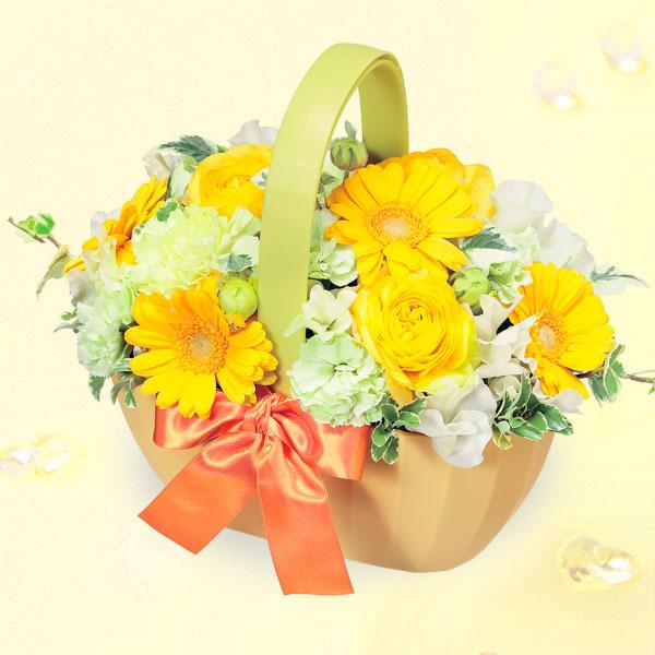 【お見舞い】春のイエローアレンジメント
