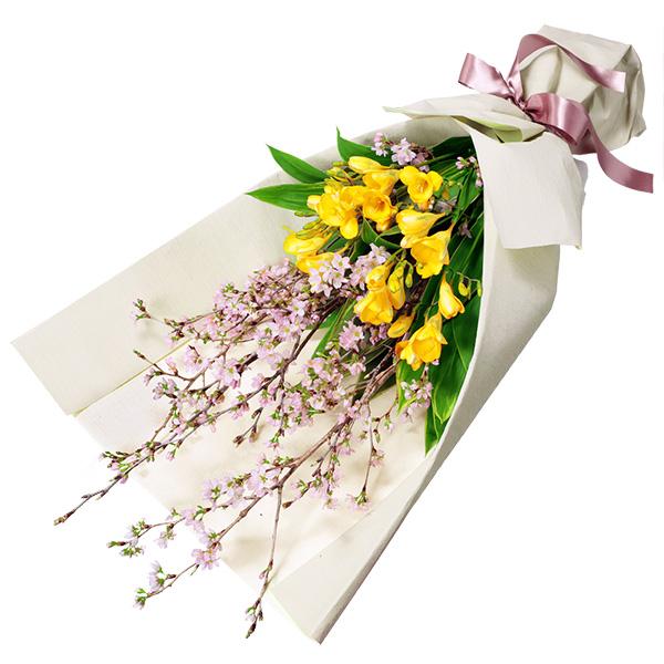 【春のお祝い ランキング】さくらの花とフリージアの花束