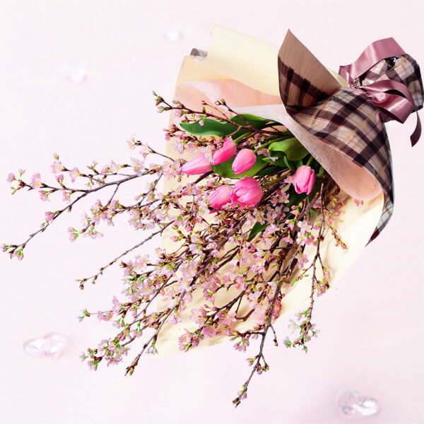 【2月の誕生花(チューリップ等)】さくらの花とチューリップの花束
